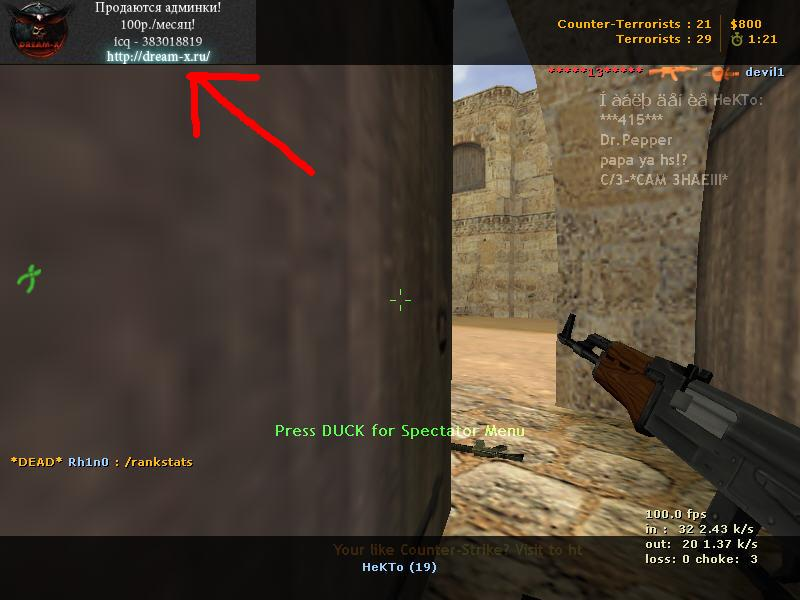 Spectator Banner Plugin [Counter-Strike 1.6]