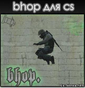 Bhop