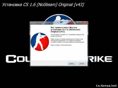 Counter-Strike 1.6 [NoSteam] Original + Bots [Eng/Rus]