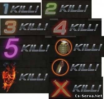 Плагин Killing messages and sounds v1.0 для CS:GO