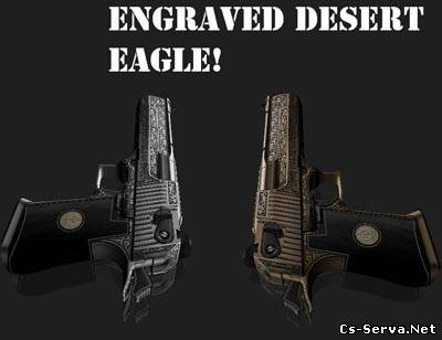 Dual Gold & Silver Engraved Desert Eagle