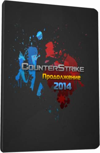 Counter-Strike 1.6 Pro Version 2014