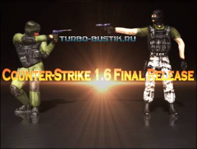 Counter-Strike 1.6 Final Release (2014)