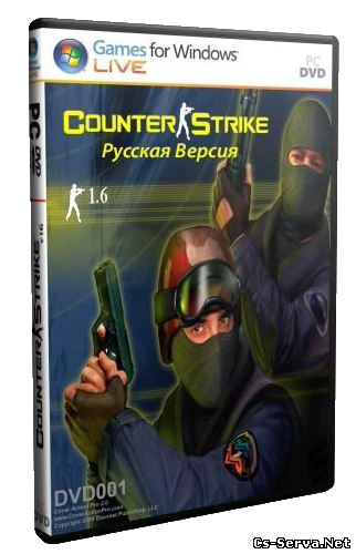 Counter-Strike 0.6 v43 ото Top-Boost.Ru
