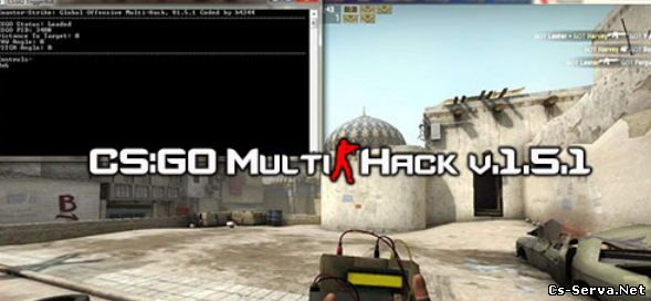 Чит CS:GO Multi-Hack v.1.5.2