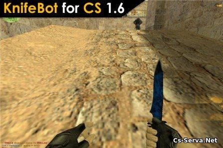 Чит Knife Bot для Counter-Strike 1.6